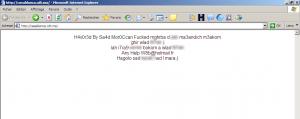 cdt_Maroc-hacked