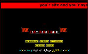 uae_hacked