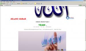 digitalmall_ma_hacked