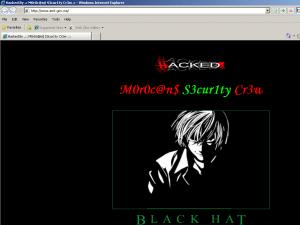 anrt.gov.ma hacked