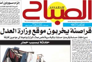 assabah_media_justice_hacker